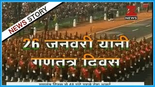 Delhi under high security cover for Republic Day