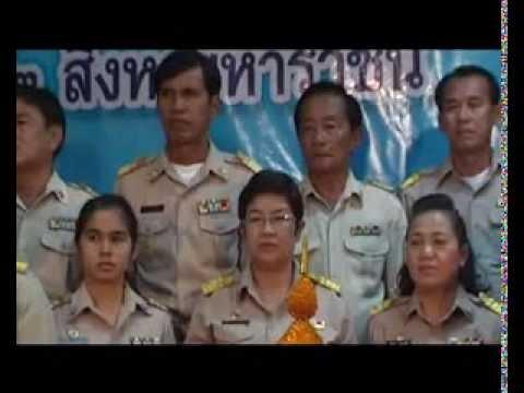 หน่วยงานในจังหวัดลพบุรีถวายพระพร 12 สิงหามหาราชินี