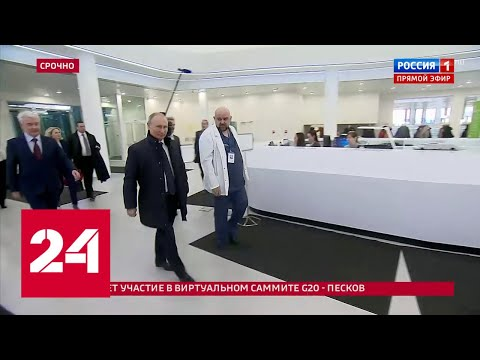 ⚡Коронавирус в России и мире. Путин выступит с экстренным обращением к россиянам. 60 минут 25.03.20