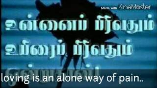 spb sad song ( yaar yaaro nan parthen, chinna movei, d. iman,  arjun sarja)