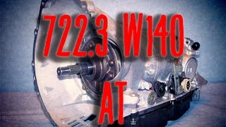 Ремонт АКПП 722.3  W140. Mercedes-Benz Automatic transmission disassembly