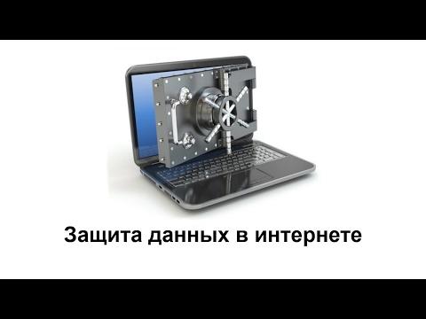 Программы для взлома страницы Вконтакте. Как взломать