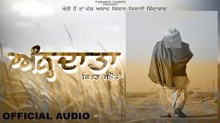 Anndaata | Kirt Mathouda | New Punjabi Official Song 2020 | Farming Leader