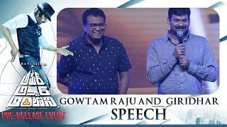 Gowtam Raju & Giridhar Speech @ Amar Akbar Anthony Pre Release Event | Ravi Teja | Ileana | Thaman