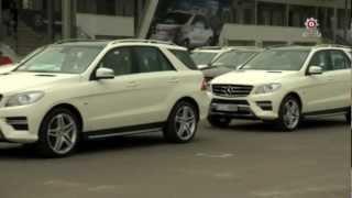 Mercedes ML 2013 - مرسيدس ام ال