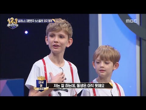 [Ranking Show 1,2,3] 랭킹쇼 1,2,3 - Korean skills like dubbing 20170825