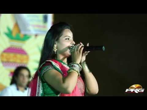 Khushbu Kumbhat Live 2015   Gogaji Nichi Re Thalgat   Gogaji Bhajan   New Rajasthani HD Video Song