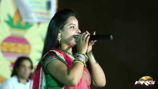 Khushbu Kumbhat Live 2015 | Gogaji Nichi Re Thalgat | Gogaji Bhajan | New Rajasthani HD Video Song