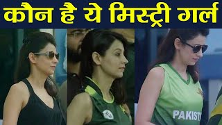 India vs Pakistan Asia Cup: Pakistani Mysterious Girl gets Famous After Match | वनइंडिया हिंदी