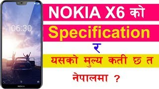 NOKIA X6 specification and price in Nepal 2018