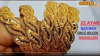 22 AYAR BURMA ÖRGÜ BİLEZİK MODELLERİ 2019 Latest 22K Gold Bracelet Desings