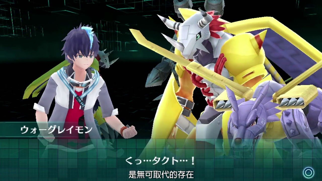 Digimon World: Next Order (Chinese Subs)