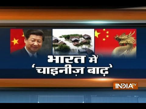 Is China behind massive flood situation in India?