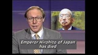 6 January 1989 LWT - ITN Newsflash Emperor Hirohito dies