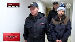 В РФ могут ужесточить наказание за угрозы судьям. / Видео