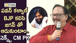 Krishnam Raju Superb Comments on Pawan Kalyan Alliance with BJP in Andhra Pradesh || Jagan