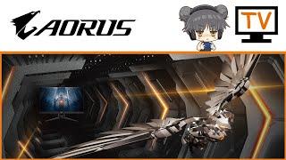 AORUS TV W64.5 『ゲーム生配信実演枠』
