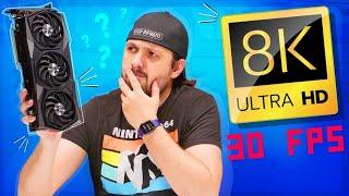 TENTANDO JOGAR EM *8K* COM A RTX 3090! SERÁ QUE VAI?!