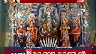 DurgaPuja in Cuttack | ପିଠାପୁର ମଣ୍ଡପରେ ମହାନବମୀ ପୂଜାର LIVE |  News18 Odia