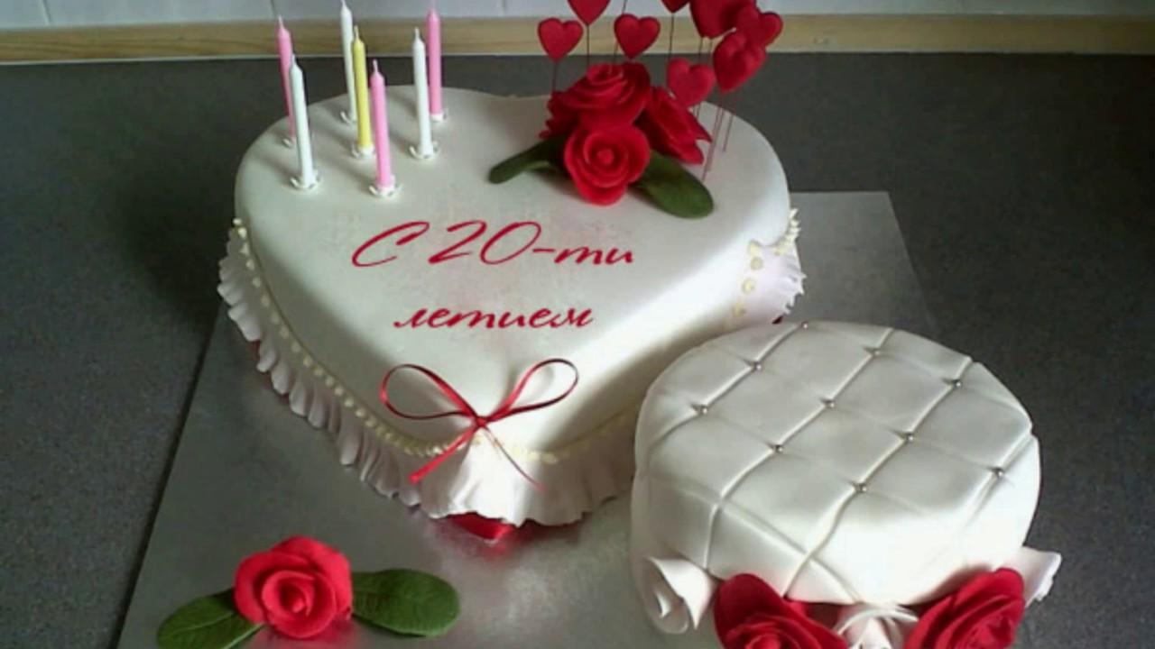 Открытка с днем рождения сестре 20 лет, мая ветеранам