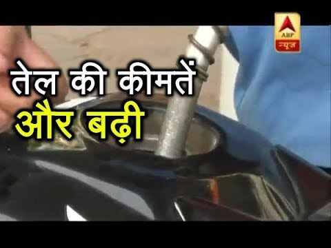 Petrol, Diesel Price Today Touches New Heights, Congress Calls It Centre's 'Fuel Loot' | ABP News