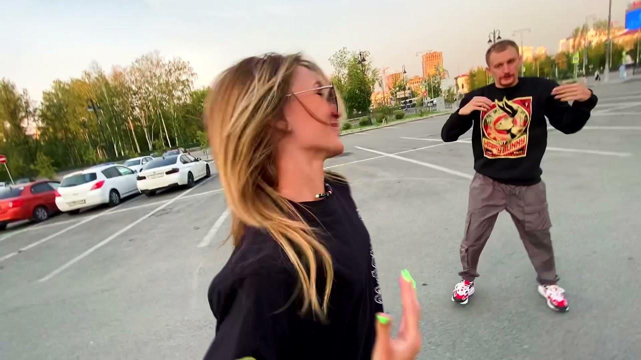 Гербер – Уляля - Танец (@jeny_miki & Vova Legend)