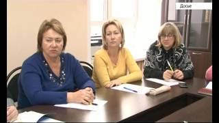 На Алтае проверяет образовательные учреждения