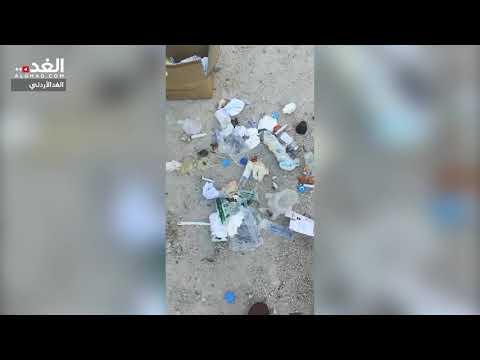 مستشفى ابو عبيدة: النفايات الطبية ملقاة بالحاويات وباص ينقل الغذاء والشراشف الملوثة  - 09:53-2019 / 8 / 18