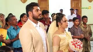 Bibin George Marriage - Colourful Kerala thumbnail