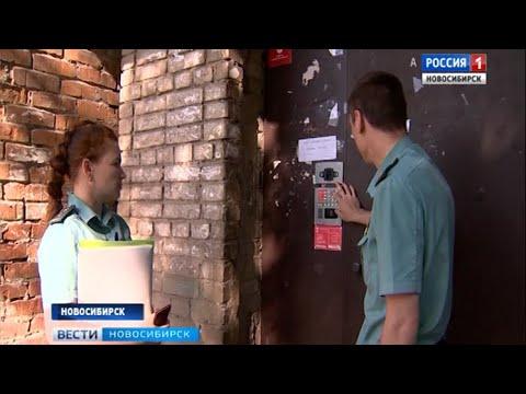 Судебные приставы отправились по адресам злостных алиментщиков в Новосибирске