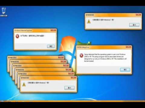 Security Essentials Download