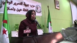 عيد المرأة في مدينة عين ولمان