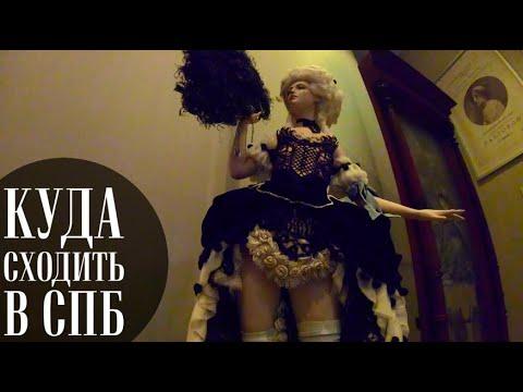 """Куда сходить в Питере? На выставку кукол """"Театральная шкатулка"""" 6 ноября - 12 декабря."""