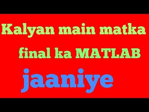 Final kya hota hai Kalyan main matka ka kaise nikalte hai