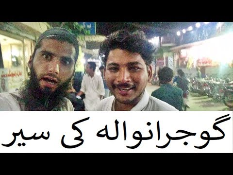 Travel log #2 : Welcome to Gujranwala Pakistan