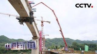 [中国新闻] 中老铁路跨湄公河特大桥成功合龙 | CCTV中文国际