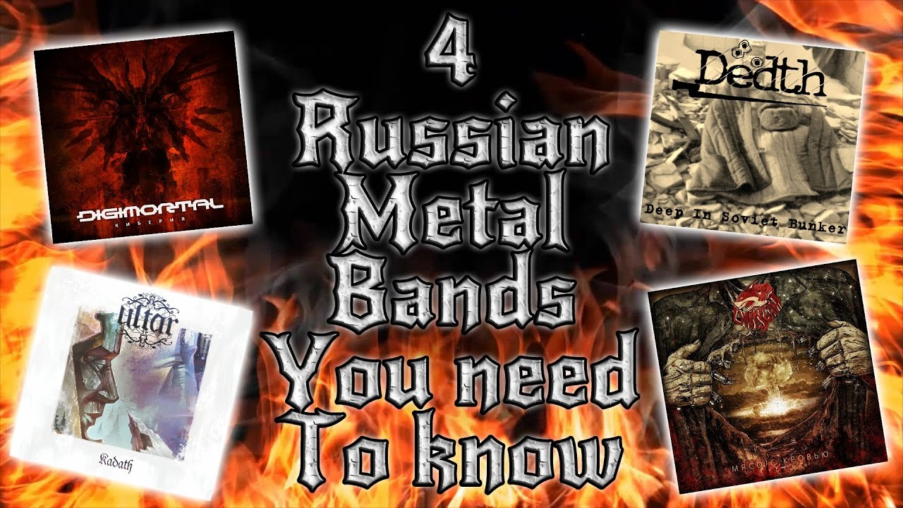 Russian You Will Need To 42