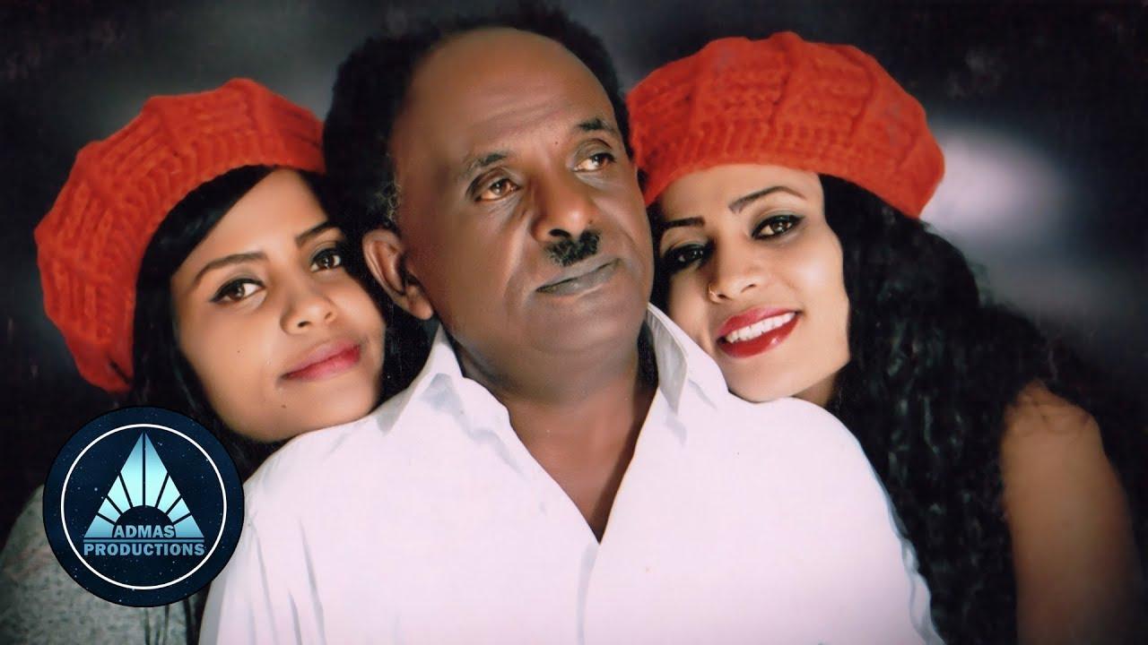 Yohannes Estifanos, Semhar Yohannes, Danait Yohannes - Edu'ndo Beluley - New Eritrean Music 2018