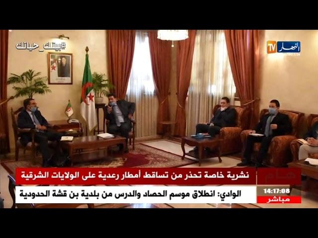 وزير الفلاحة يستقبل ممثلي شعبة الدواجن من اجل دراسة سبل ضبطها