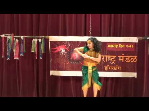Lallati Bhandar dance performance by Karishma Patade