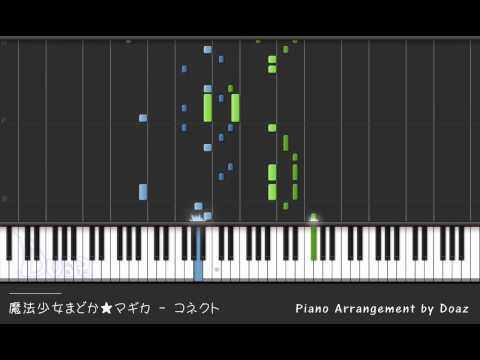 Synthesia Piano Connect, from Puella Magi Madoka Magica