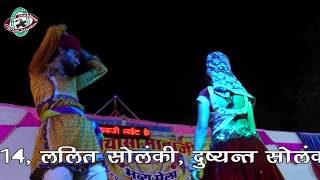 Bayosa Mataji Bhajan Pyari Lage o Bayosa ri Chundi.......