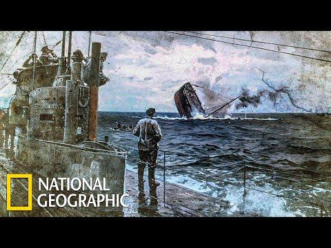 Конвой. Битва за Атлантику: Серия 2: Охота / Hunt   Документальный фильм про Вторую мировую войну