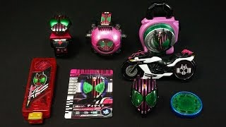 平成仮面ライダー レジェンドライダーアイテムズ ディケイド編 Heisei Kamen Rider Legend Rider Item's Decade ver. thumbnail