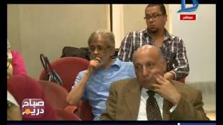 صباح دريم | ندوة إدارة التراث المعماري للدكتور أحمد صدقي