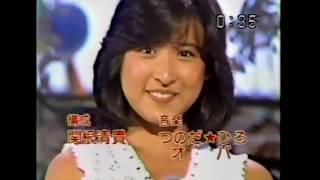 岡本舞子 - ファンレター