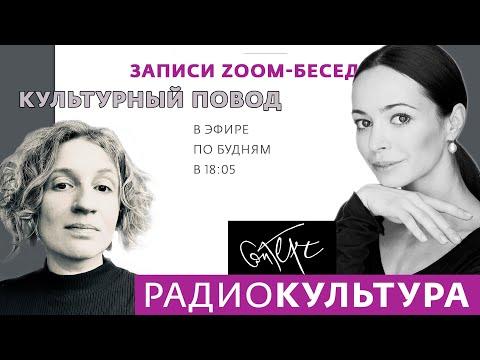 Беседы: Диана Вишнёва, прима-балерина Мариинского театра, народная артистка РФ