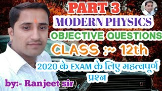Modern physics objective questions 12th in hind, (atoms and nuclear)physics objective questions12th