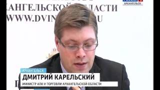 Товарооборот Маргаритинской ярмарки - 200 миллионов рублей(, 2015-09-29T10:41:34.000Z)