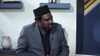 Seerat- ul-Mahdi | Tamil | Episode 15